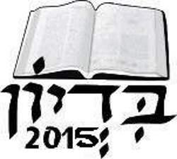 logo_2015[1]