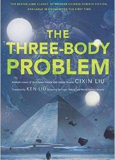 בעיית שלושת הגופים