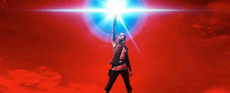 מלחמת הכוכבים: אחרוני הג'דיי מתקרב ואתו ההקרנות המיוחדות